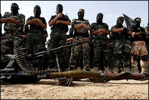 Gazan Islamic Jihadists.