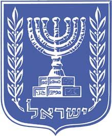 Israel_Emblem