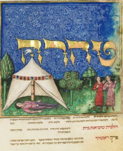 Tohorot Frontispiece – The Frankfurt Mishneh Torah (ca 1457). Photo: Ardon Bar-Hama. Courtesy Sotheby's.