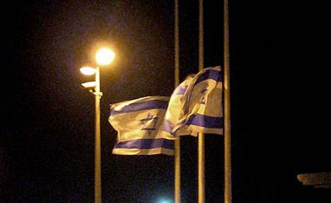 Sundown marks the beginning of Yom HaShoah (Holocaust Memorial Day) in Israel with flags at half-mast.