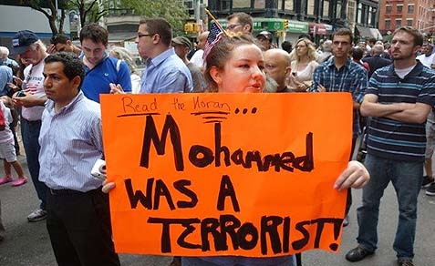 A rally of Stop the Islamization of America (SIOA).