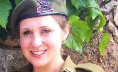 Nira Lee - from Tempe, Arizona to recipient of President Peres' Excellence Award as IDF Lieutenant