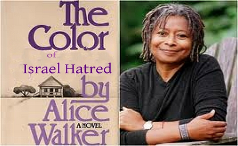 Alice Walker, proud demonizer of Israel and leader in the BDSM, is scheduled to speak at the 92nd Street Y in NY on Thursday, May 30