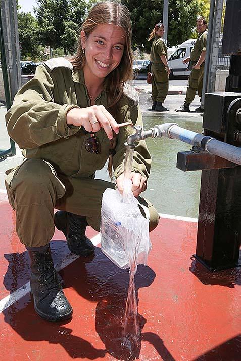 The IDF Is Prettier