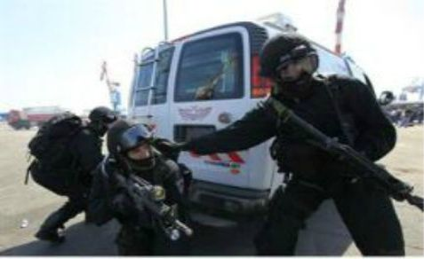 Police in Home Front Drill testing Israel's preparedness