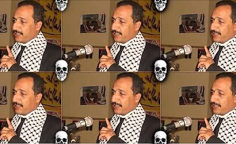 Jamal Tirawi
