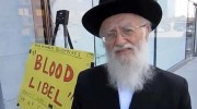 Rabbi William Handler