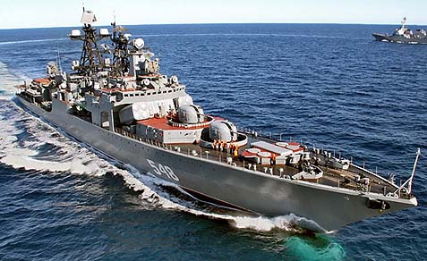 "The ""Admiral Panteleyev"" anti-submarine warfare ship."
