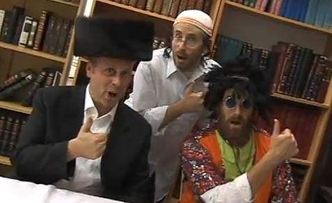 Torah Tango