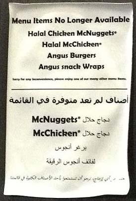 1372070268000-McDonalds-halal-ends-1306240639_3_4_r343_c0-0-340-450