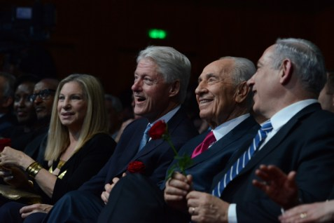 Babs, Clinton, Peres and Netanyahu