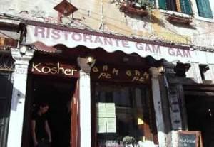 Gam Gam Restaurant