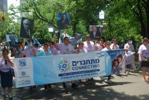 Israel-Day-Parade-2013--009