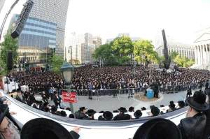Panoramic shot of the protest