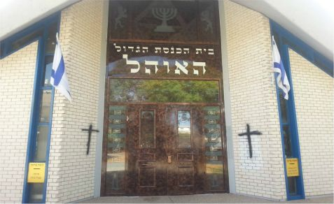 Anti-Semitic vandals struck a synagogue in Bat Yam, located next to Tel Aviv, for the sixth time in a month. June 2, 2013.