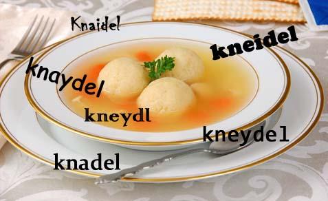 matzao-ball-soup