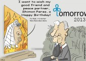 Peres' 90th Birthday
