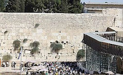 New pathway to Temple Mount (next to the Western Wall )