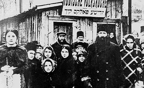 Jewish soup kitchen in Pinsk during the first World War.