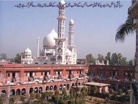 Darul Uloom Deoband, a bastion of Islamist thinking in India.