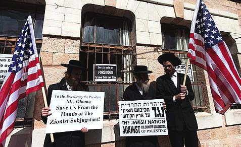 Their message: Israel attempts to exterminate the remnants of genuine Judaism.