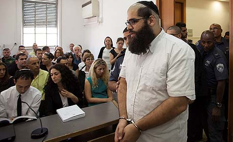 The Jerusalem District Court handed down two consecutive life sentences for Daniel Maoz, convicted of murdering his parents.