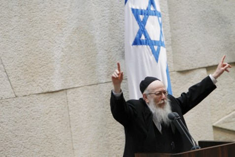 Haredi Knesset Member Yaakov Litzman mustered a 5-4 vote on a Knesset committee to keep Jerusalem united unless 80 MKs agree to surrender land in the capital.