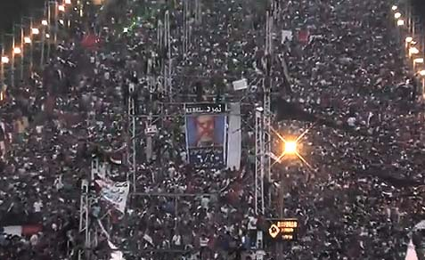 Huge turnout Sunday night, at the protest in front of Egypt's Presidential Palace.