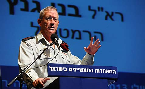 IDF-Chief-of-Staff-Benny-Gantz