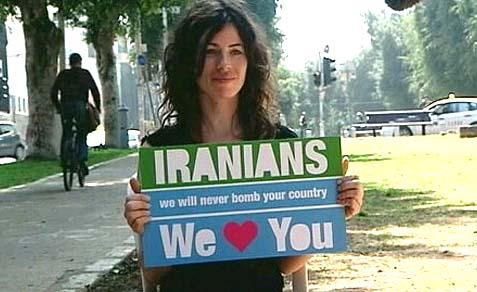 "On a sunny Friday in Tel Aviv, a few years ago, a few dozen Israelis gathered on Rothschild Boulevard to shoot a video as part of the ""Israel Loves Iran"" campaign."