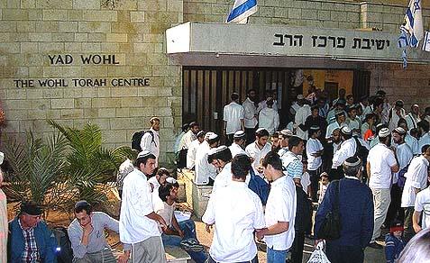 Yeshivat Merkaz Harav - Yeshiva of Amalek?