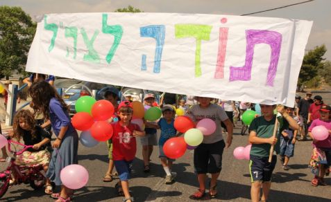 Children from Samaria hoist balloons and march in a salute to the IDF for reducing terror on the highways