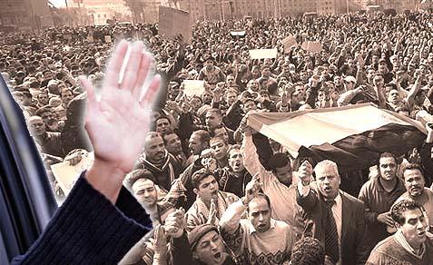 good bye Morsi