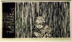 Noah was 600 Years Old…(from HaMabul) (2006) Woodcut on Japanese paper by Ellen Holtzblatt. Courtesy the artist