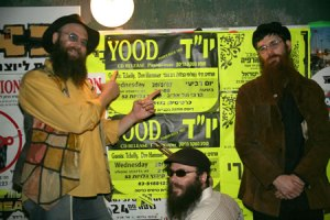 "Lazer (L) and his power rock trio ""Yood"" with Moshe Yanovsky (C, drums), and Yaacov Lefcoe (R, bass)."