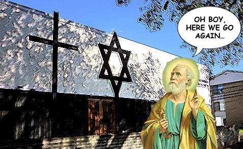 The Christian Cross and Jewish Star of David stand together in front of Genesis of Ann Arbor at 2309 Packard St. The worship space is co-owned by St. Clare's Episcopal Church and Jewish reform Temple Beth Emeth.