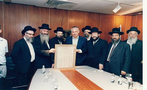 Members of the Rabbincal Congress for Peace meeting with Prime Minister Netanyahu