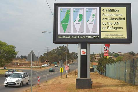BDS billboard in South Africa.