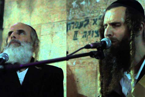 Singing Chasidic duo from Jerusalem, Aryeh and Gil Gat.