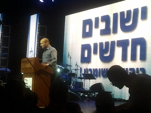 Minister Naftali Bennett at Gigantic Settler Rally