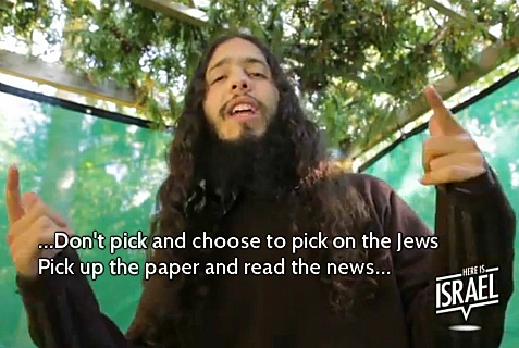 "Here is Israel's video, ""Boycott Israel"" helps arm potential anti-Israel advocates to avoid being unwitting hypocrites."