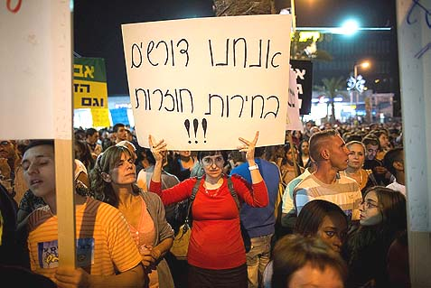 """This sign in last night's rally said it explicitly: """"We demand a new vote!"""""""