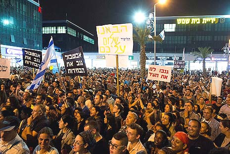 Beit Shemesh residents holding up signs, protesting in front of city hall Tuesday night.