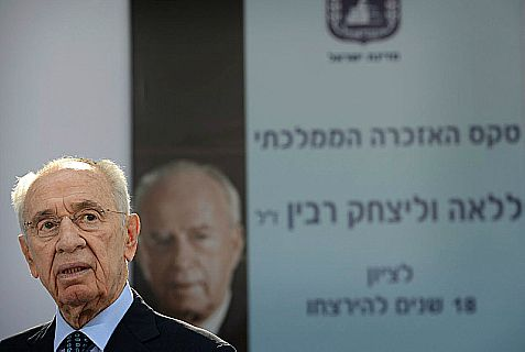 Peres memorializes his own agenda instead of eulogizing Rabin at Mt. Herzl Cemetery Wednesday.