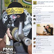 "Facebook, ""Fatah - The Main Page,"" Sept. 22, 2013"