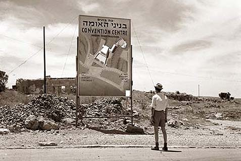 The first rally in front of Binynei Ha'uma (Jerusalem Convention Center), circa 1950.