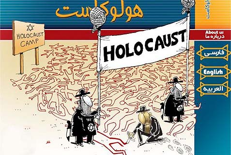 Iranian Holocaust denial website.