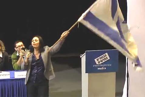 Culture Minister Miri Regev waving Israel's flag