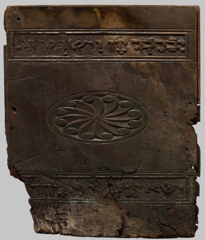 Torah Ark Door (back); Egypt, 11th century with later carving and paint; Wood (walnut) with traces of paint and brass; The Walters Art Museum, Baltimore (64.181) and Yeshiva University Museum (2000.231)