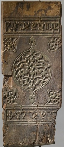 Torah Ark Door (front); Egypt, 11th century with later carving and paint; Wood (walnut) with traces of paint and brass; The Walters Art Museum, Baltimore (64.181) and Yeshiva University Museum (2000.231)